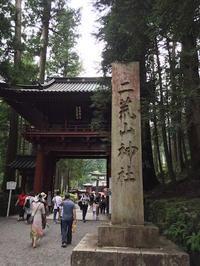 二荒山神社を参拝して帰りまーす♪ - mayumin blog 2