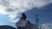 庶民はボランティア・総理は宴会&ゴルフの日本で良いのですか? - 広島瀬戸内新聞ニュース(社主:さとうしゅういち)