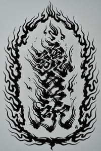 新栄SOUL KITCHEN - SIXTY SIXX