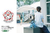 9/6(木)〜9/11(火)は、東急ハンズ京都店に出店します!! - 職人的雑貨研究所