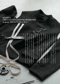"""【イベントのお知らせ】moment 3 """"facteur"""" KLASICA × ARCH × genre  SPECIAL EVENT in genre - JUILLET"""