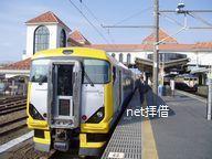 電車の効用 - 夏丸シルバーひとりごち