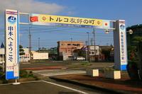 駅撮りPERT1 - ゆる鉄旅情