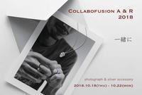 10月の展示会、そしてイベント出展のご案内 アートクレイシルバーの作品をぜひ見に来てくださいね! - Silver clay Ru*  手軽にできるシルバーアクセサリー