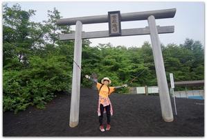 山靴の音①@富士山 2017.08.04(土)~08.05(日) - 『山』がまんなか