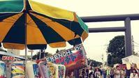 秋祭り - Sorekara・・・