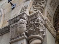 丸石ビルディング - お寺や神社、古い町並み、鉄道、他色々の写真ブログ