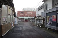 長野松竹相生座 - レトロな建物を訪ねて
