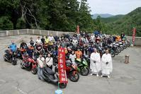 バイク寺 本瀧寺さんで交通安全ご祈祷を受けて来ました♪ - The 30th Freedom カワサキZ&ハーレー直輸入日記