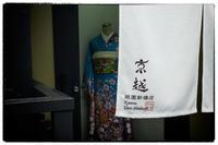 散歩東山-25 - Hare's Photolog