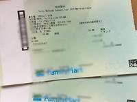 松田聖子 56 - ジェンマとおっちゃんの日記2