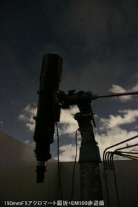 15cmF5アクロマート屈折で惑星を撮ったら茶色に写った - 亜熱帯天文台ブログ