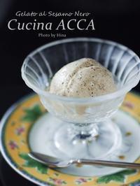 Gelato al Sesamo Nero(黒ゴマのジェラート) - Cucina ACCA