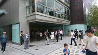 コーラスライン@大阪オリックス劇場 - 宇都宮医院の日記