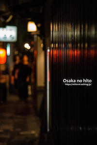 大阪の女(ひと) - GOOD LUCK!