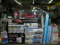 2018年9月4日の入荷品 - 模型の国トヤマの店主日記 (宮崎県宮崎市)