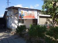 ディリの快適な安宿 Lugabuttyゲストハウス - kimcafe トラベリング