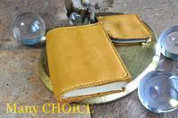 エルクスキン・ブックカバーとL型財布・時を刻む革小物 - 時を刻む革小物 Many CHOICE~ 使い手と共に生きるタンニン鞣しの革