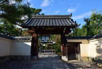 幕末京都逍遥その130「松厳寺(坂本龍馬像)」 - 坂の上のサインボード