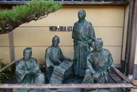 幕末京都逍遥その131「土佐四天王像」 - 坂の上のサインボード