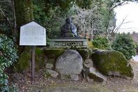 幕末京都逍遥その133「村岡局(津崎矩子)像(嵐山公園)」 - 坂の上のサインボード