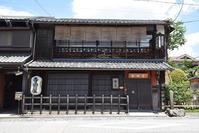 幕末京都逍遥その138「寺田屋 その2」 - 坂の上のサインボード