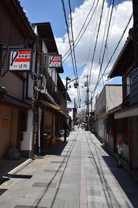 幕末京都逍遥その140「伏見竜馬通り」 - 坂の上のサインボード