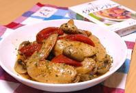 鶏手羽先のイタリアントマトソテー - ~あこパン日記~さあパンを焼きましょう