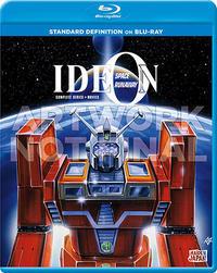 「イデオン」「ザブングル」のBlu-rayが12月に北米で発売される。 - Suzuki-Riの道楽
