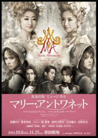 ミュージカル - Fabulous days*