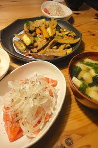 夏野菜炒めカレー風味 - 週末は晴れても、雨でも