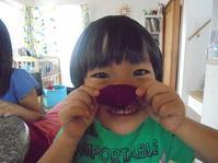 無添加の「Agetwell ピタヤドライチップス」で、家族でスーパーフード - 初ブログですよー。