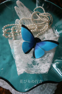 オーダー**モルフォ蝶の髪飾り**成人式用 - 布の花~花びらの行方 Ⅱ
