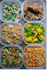 今週の常備菜☆タンパク質多めな常備菜と模様替えとダンナさん食堂! - 素敵な日々ログ+ la vie quotidienne +
