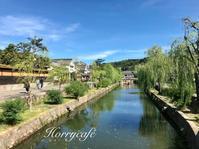 再び倉敷へ… @岡山・美観地区 - 趣味とお出かけの日記