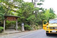 夏の終わりのドライブ 富士五湖 - クルマとカメラで遊ぶ日々は…