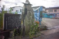 鶴岡市鳥居町と昭和町を流れる内川に架かる禅中橋 - 「 ボ ♪ ボ ♪ 僕らは釣れない中年団 ♪ 」