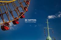 BE NIPPON - GOOD LUCK!