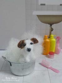ブイコちゃんのお風呂タイム - ぶうぶうず&まよまよの癒しの日記