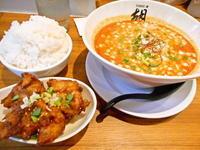 京都市 平日限定担々麺ランチ 胡 - 転勤日記