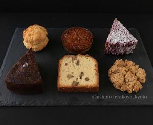 ☆ 10月レッスン募集 ☆ - 洋菓子教室 お菓子の寺子屋