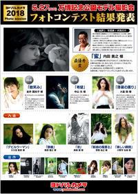 台風一過…?9月4日(火)6513 - from our Diary. MASH  「写真は楽しく!」