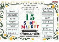 ボンベルタ橘「15 SHOPS MARKET」に出店しております! - Ange(アンジュ) - 小林市の雑貨屋 -
