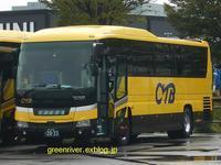 秩父鉄道観光バスあ2033 - 注文の多い、撮影者のBLOG