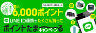 このあと12時販売開始 瞬殺注意のZenFone5Z(ZS620KL)実質2万円のセール - 白ロム転売法