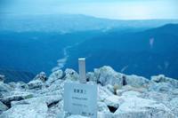 劔岳② - MASIなPhoto Life