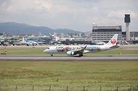 伊丹空港で撮影しました。JAL - 写真と画像 Illustrator&Photoshopで楽しんでます! ネイル画像!