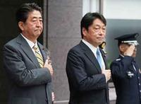 安倍首相と小野寺防衛大臣の『忠誠の誓い』/画像・動画リンク - 『つかさ組!』