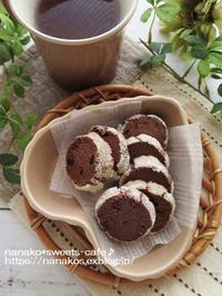 チョコチップクッキー - nanako*sweets-cafe♪