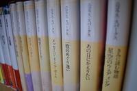 写真が撮りたい~No.4  読書の秋篇 - ma-runomiの日常
